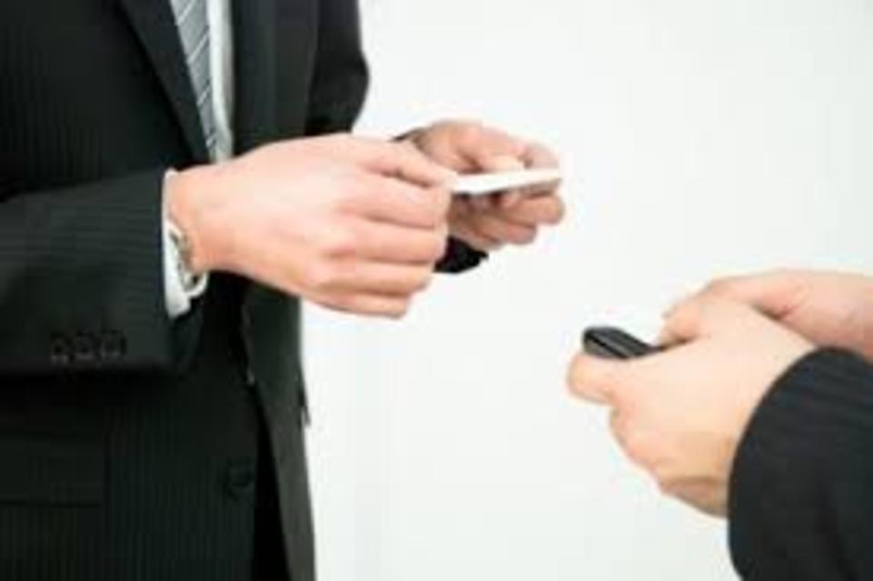 八重洲ビジネス交流会