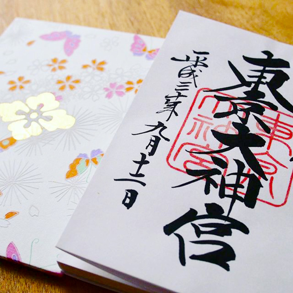 東京大神宮縁結びパワースポット御朱印巡り散策コン♪【東京大神宮】