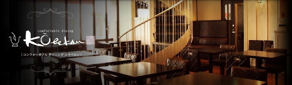 女性満席!男性急募【名古屋70名☆VIPエクセレント婚活】男性大手商社・医師・経営者・年収700万円以上vs女性34歳以下Party