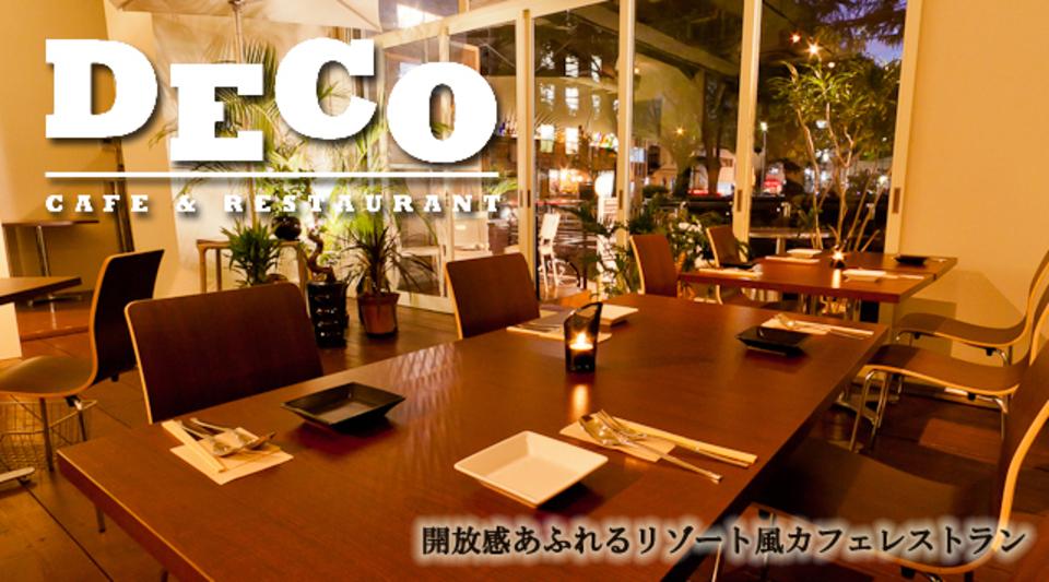 ♡本町開催♡平日休み同士が集まる場所☆★恋愛ゲームで距離を縮めよう♪