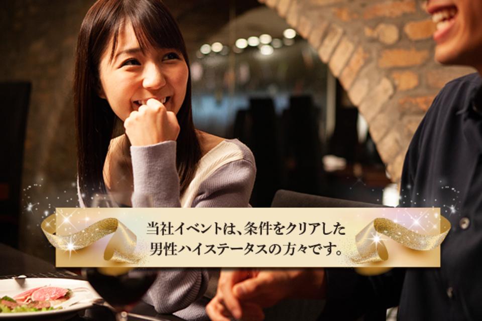 【既婚者限定】【30代中心】…最先端日本をリードするExecutiveビジネスマンVS世話好き女性