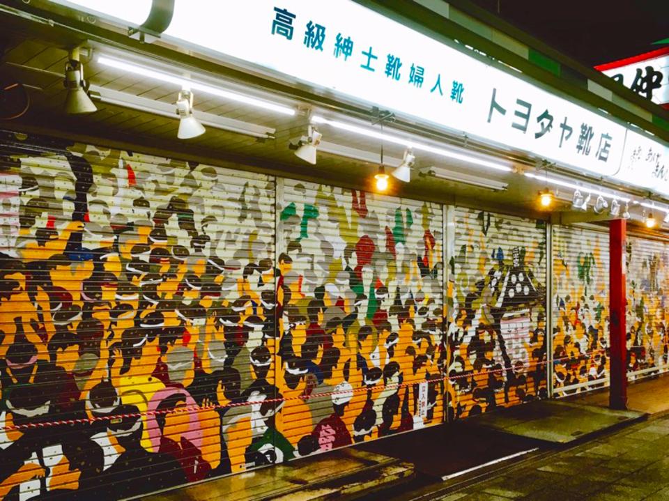 ムード満点保証!ライトアップ浅草寺へ夜詣♪ナイトタイム限定スポットを楽しむ♪夜の浅草デートコン【浅草】
