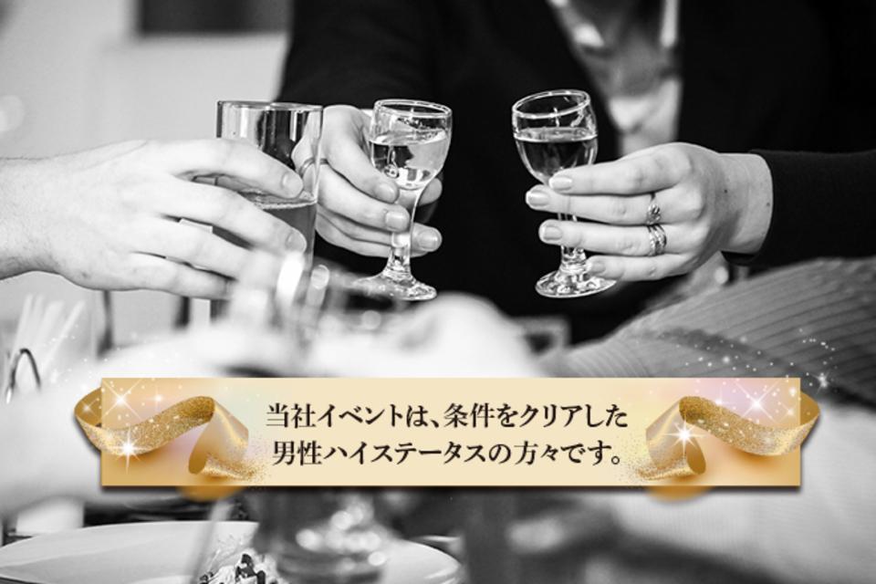 【既婚者限定】【30代・40代中心】…女性に大人気!//お洒落スーツ・ジャケットが似合う男性大集合!