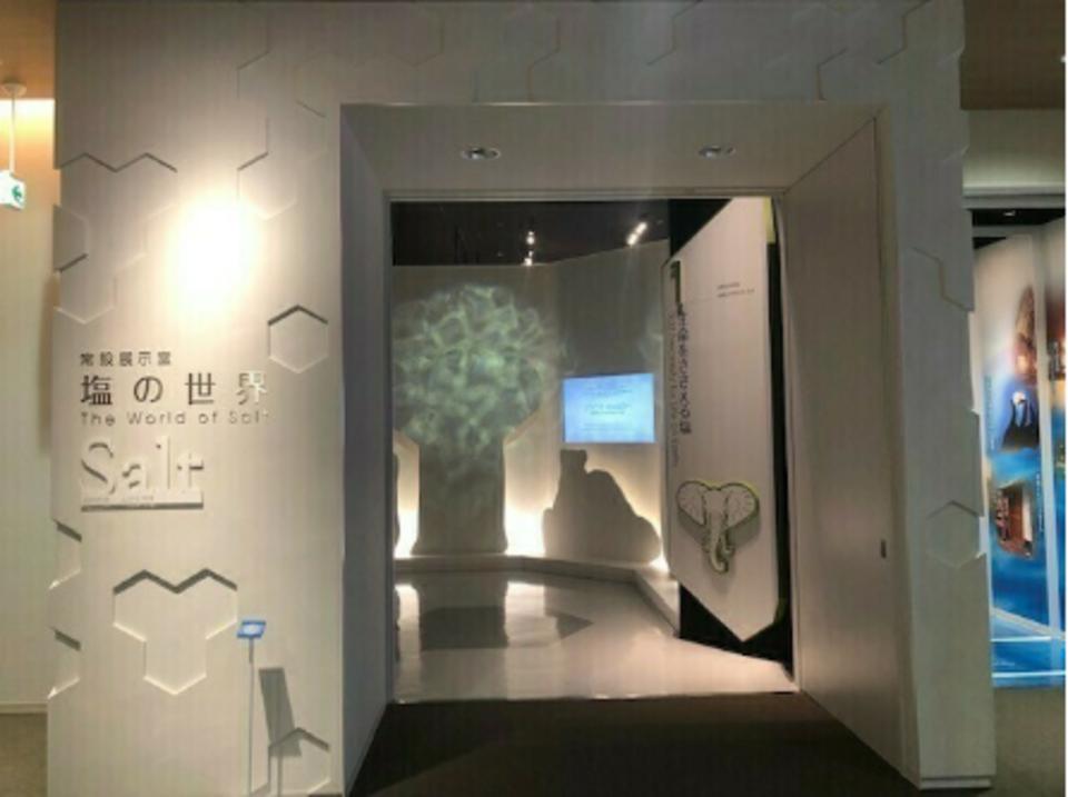 あまり知られていない日本の文化とそのルーツを男女で覗いてみよう♡  たばこと塩の博物館コン☆ 新しい発見に感動しながらデートを楽しめる♪