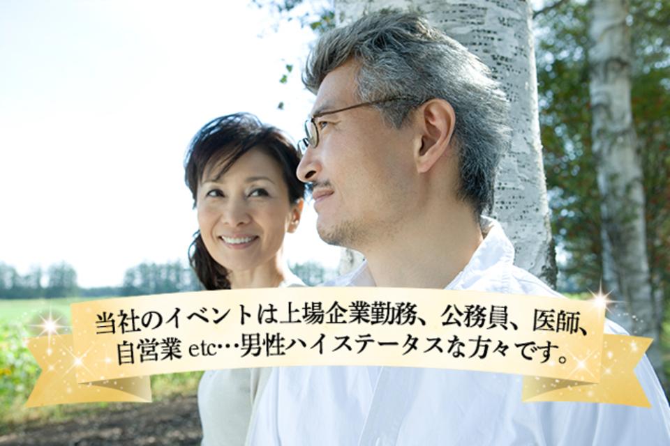 【既婚者限定】【60代】…遂に登場!//リクエスト多数【素敵男女60代】限定企画♪