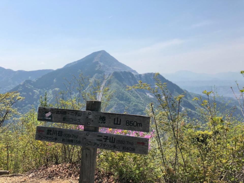 男女ともに満席!秩父を登る!横瀬二子山~焼山イベント