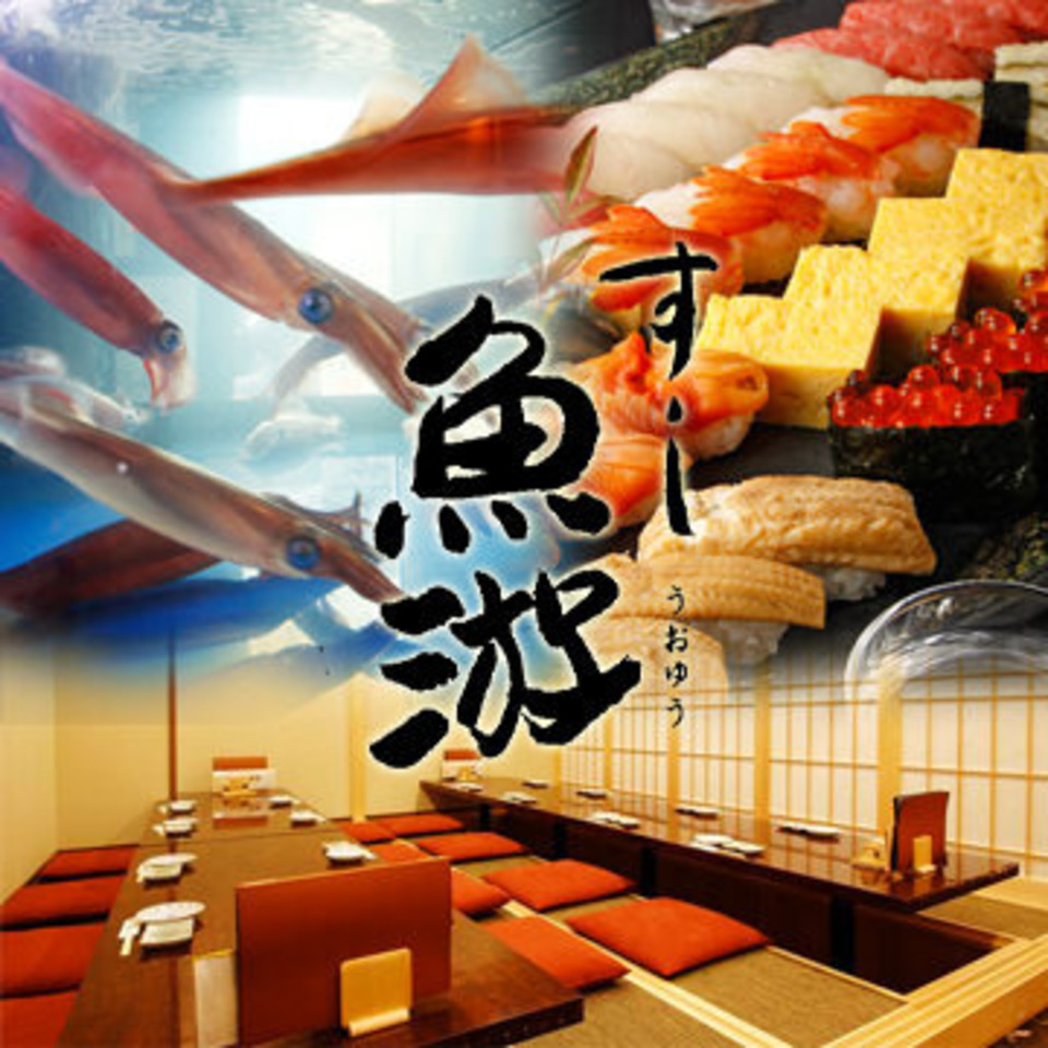 少数合コン★銀座駅直結便利な会場☆寿司ランチコン♪ 高級感のある和室お座敷でのランチコン♪
