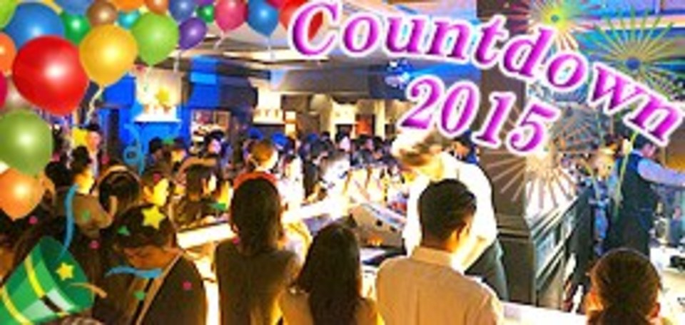 大晦日!銀座で一番盛り上がる【500名Special企画】Countdown交流Party 2016☆ビンゴ大会