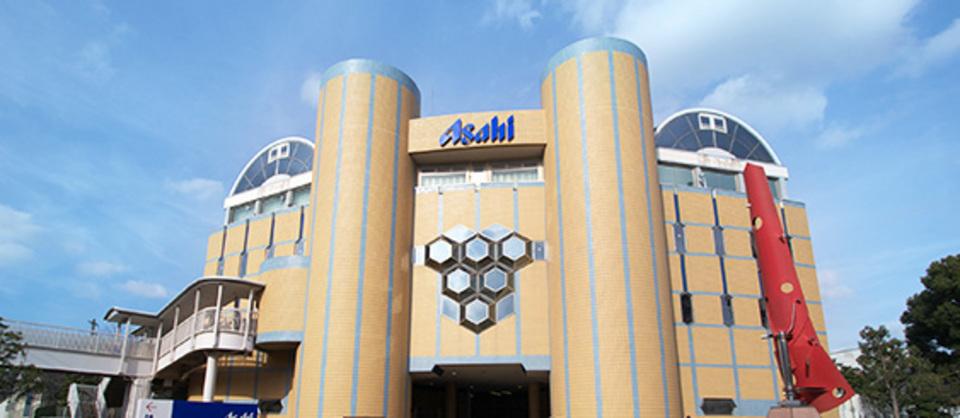 兵庫県の見学可能な産業施設一覧(近畿経済産業局)