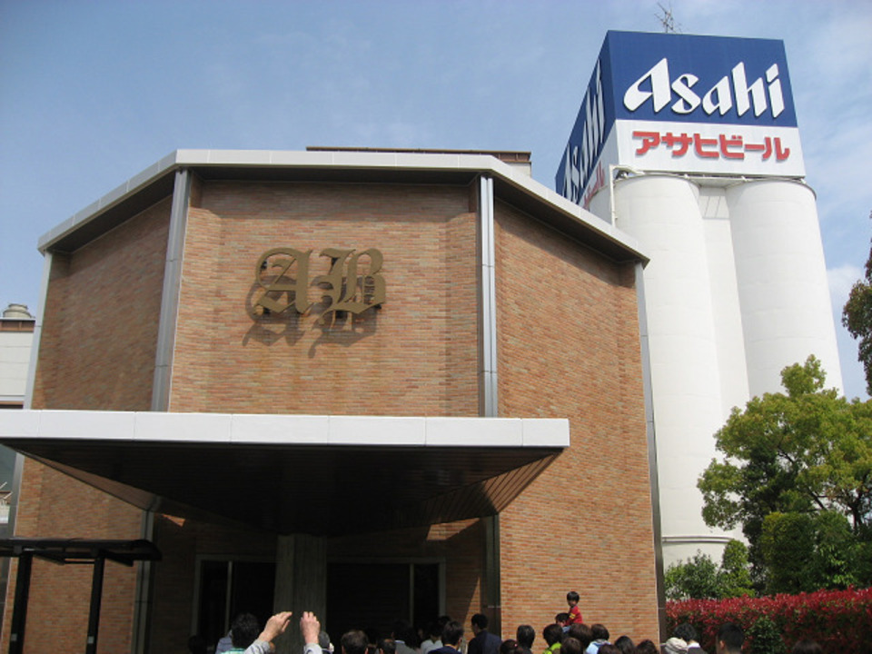 ビール好き集まれ!大人の遠足!名古屋ビール工場見学コン