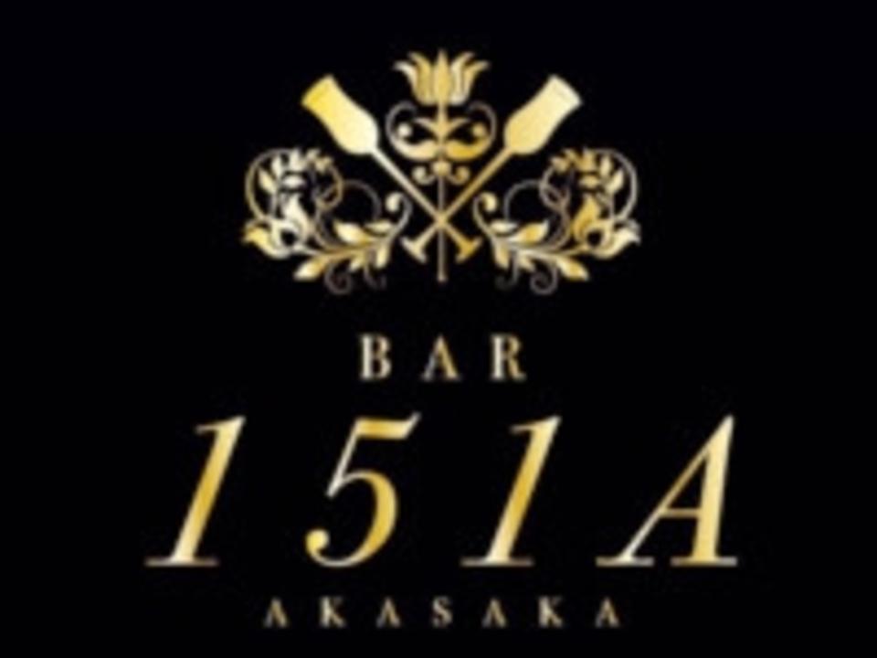 【 20代限定】恋活パーティー@赤坂※男性は大卒以上限定!!Young世代だから話が盛り上がること間違いなし♪