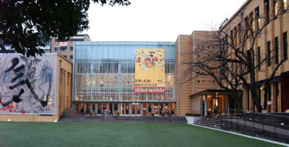 ※男性満席!!女性急募♡「20代男女メイン(20-32歳)&京都マンガミュージアムコース 」