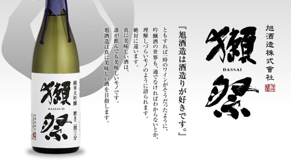 串揚げと和食の独身ワイン会&日本酒@赤坂見附【30代40代限定】