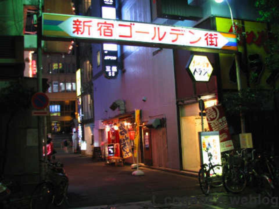 開催中止になります!!平日から気軽にお酒好き集合!!新宿三丁目とゴールデン街を飲み歩こう!新宿ハシゴ酒コン!