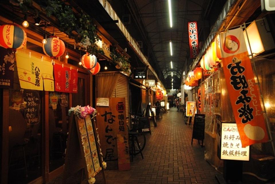開催中止になります!!昭和レトロな雰囲気が楽しい!女性にも人気!せんべろ街の聖地をはしご酒!赤羽ハシゴ酒コン!