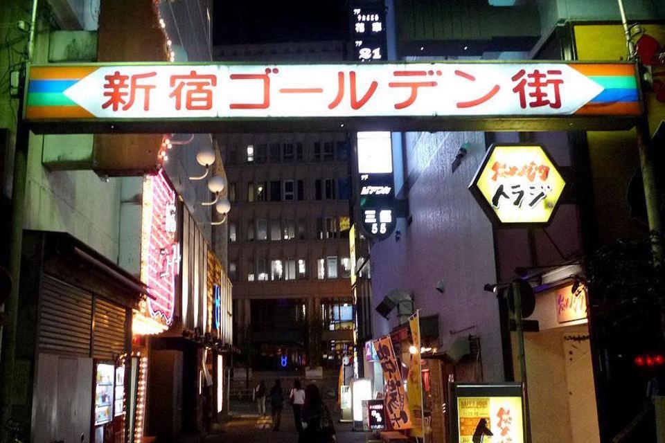 ディープな飲屋街!新宿三丁目とゴールデン街を飲み歩こう!新宿ハシゴ酒コン!